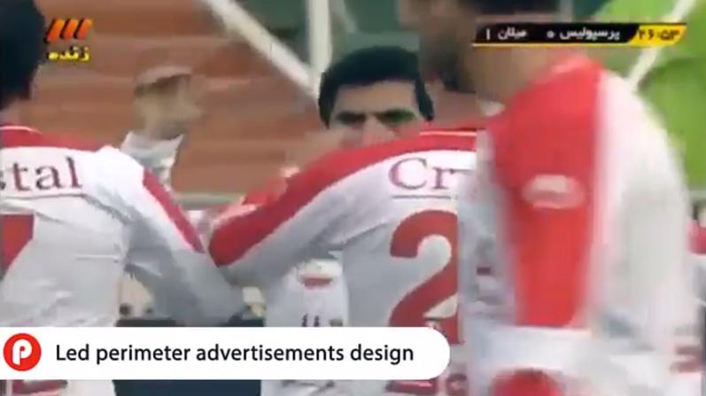 تبلیغات ورزشی